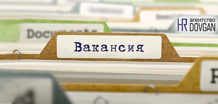 Вакансия: Business Development Manager