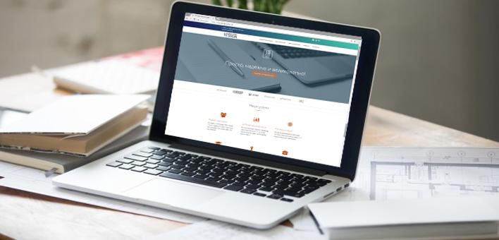 Новый сайт HR агентства Dovgan